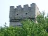 Разходка до крепостта Червен