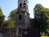 Часовниковата кула - Дряново