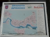 Карта на Дряново