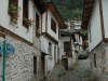 Село Широка Лъка 14