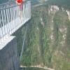 Орлов поглед над Родопите