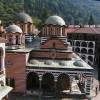 """Конкурс """" Неизвестната България"""": Чудото на Балканите"""