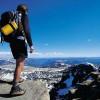 Печелившите от Конкурса за пътеписи, фотописи и видео разходки 2012
