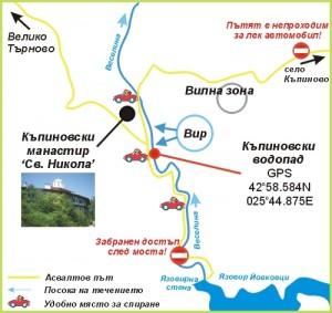Карта Къпиновски манастир и района