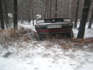 Инциденти по пътя