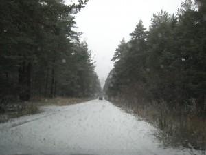 Пътят покрит със сняг