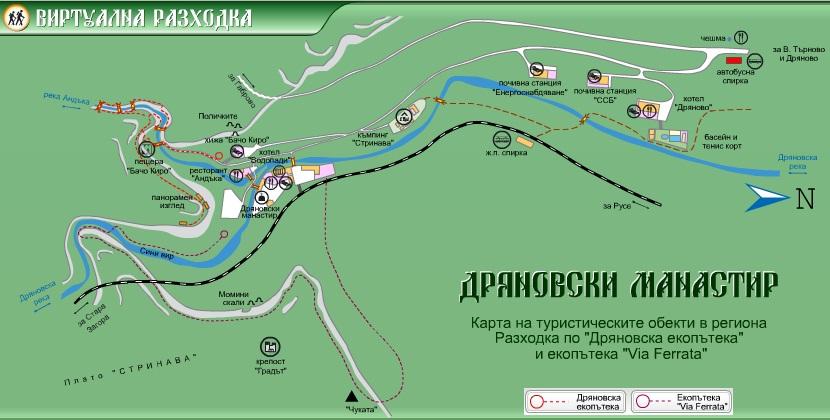 Карта - екопътеки Дряновски манастир