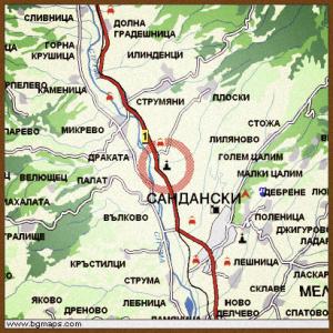 Пътя до Сандански