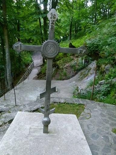 krustova gora 31 Кръстова гора   християнската светиня на България