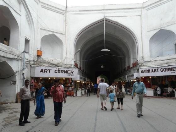 Chatta Chawk  - пазарът