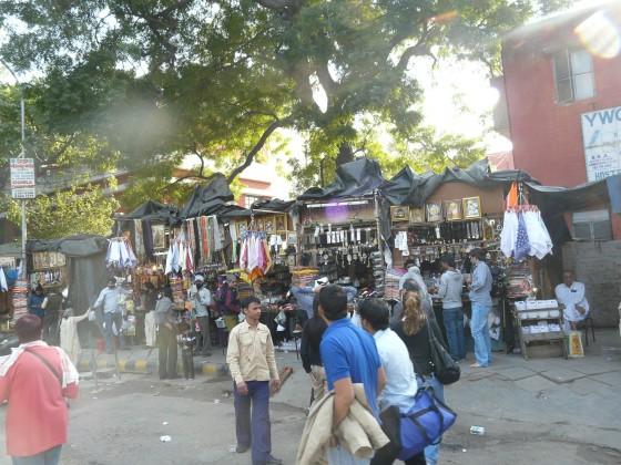Пазар в Индия