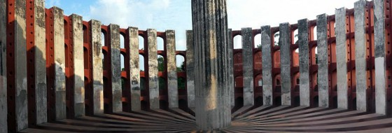 Рам Янтра - панорама