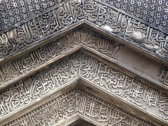 Орнаменти на джамията, направени чрез дялане на камък. Могулски стил.