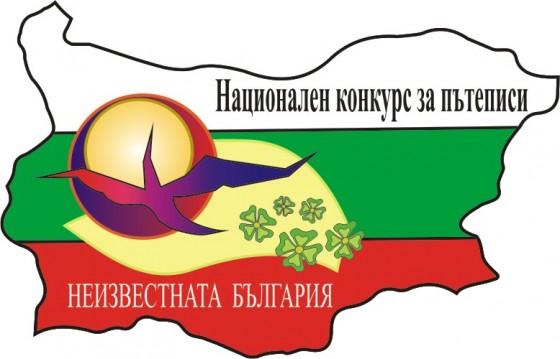 лого-560x359