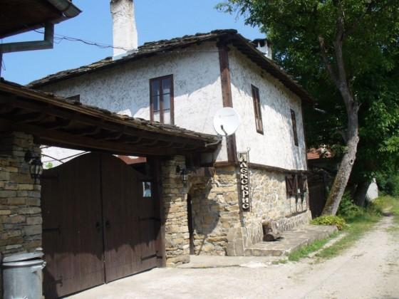 Испанската къща