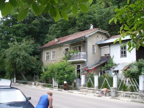 Къщата, в която ни поканиха непознатите хора на кафе