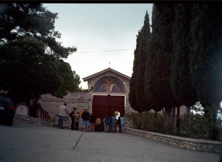 Vhodat kam manastira