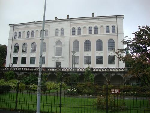 Университета