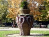 Парка на младежта - Русе