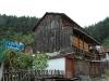 Село Широка Лъка 17