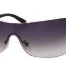 Как да изберем подходящи очила за планина?