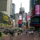 Манхатън – пътепис за нестуденти