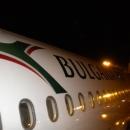 Пътепис: Варна-Бургас и обратно. Утринен полет и следобеден влак