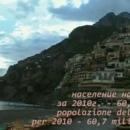 Видео разходка: Пъпът на света