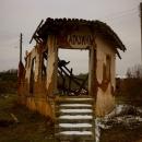 """Конкурс """"Неизвестната България"""": Източните Родопи – една източна приказка"""