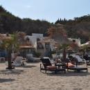 Конкурс за пътеписи 2012: Бургас, морето, децата и… морето (Една тривиална лятна история с елементи на разсъждение, възхищение и възмущение)