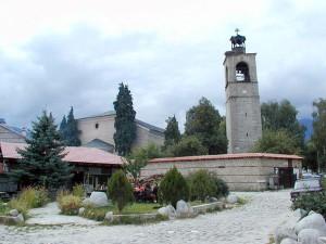 Град Банско