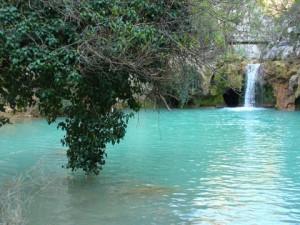 Водопадът край Хотница