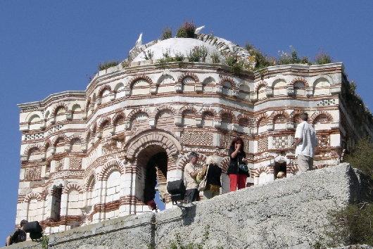 "Църквата ""Свети Йоан Алитургет"""