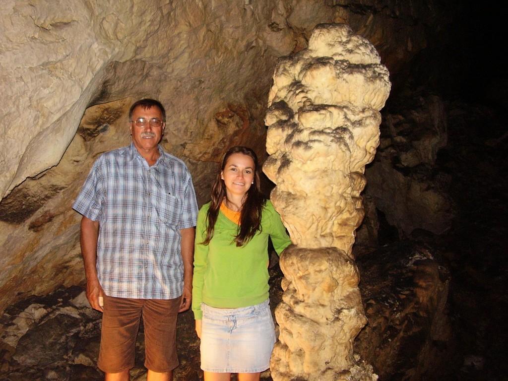 Пещерата Магурата