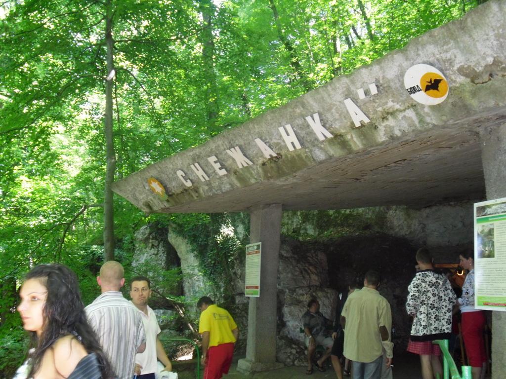 Вход на пещерата Снежанка