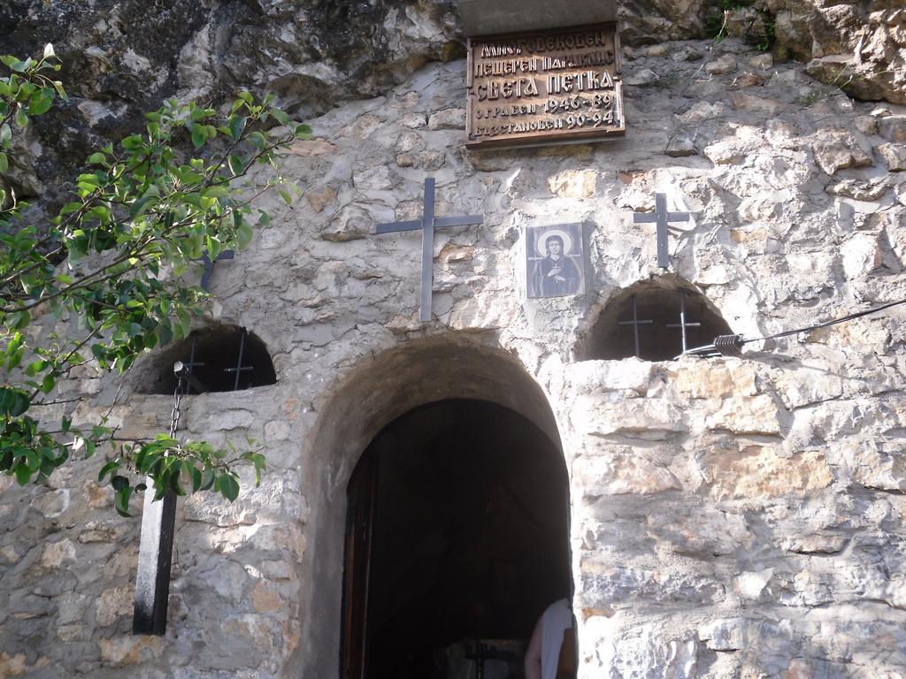 Вход към параклиса на Света Петка