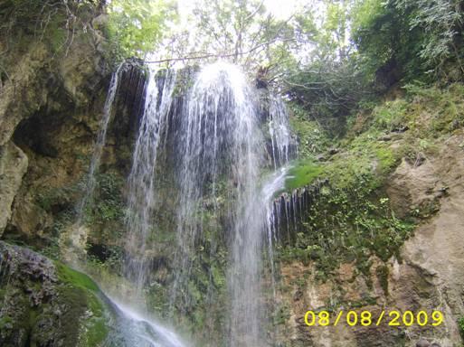 Крушунски водопади