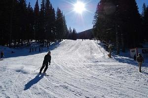 Ски - Предела
