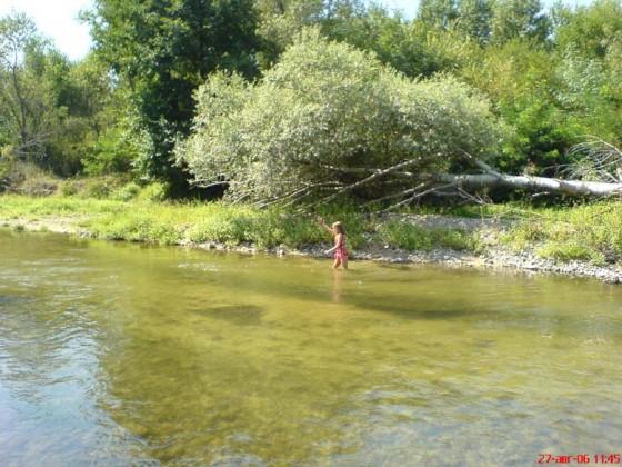 река Стряма