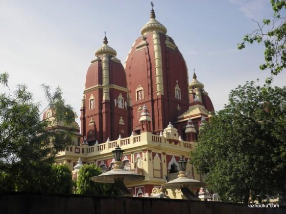Laxmi Narayan Delhi
