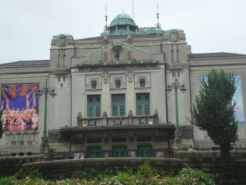 Театърът в Берген