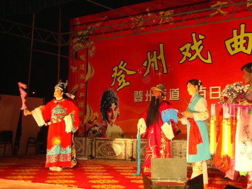 Пекинската опера започва
