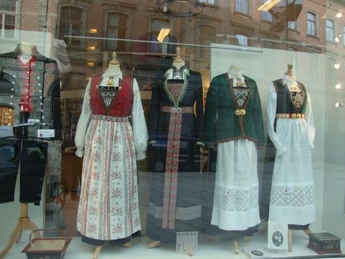 Магазин за народни носии