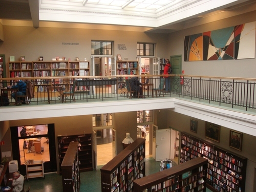 В Градската библиотека